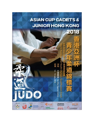 Asian cup cnj hk 2018